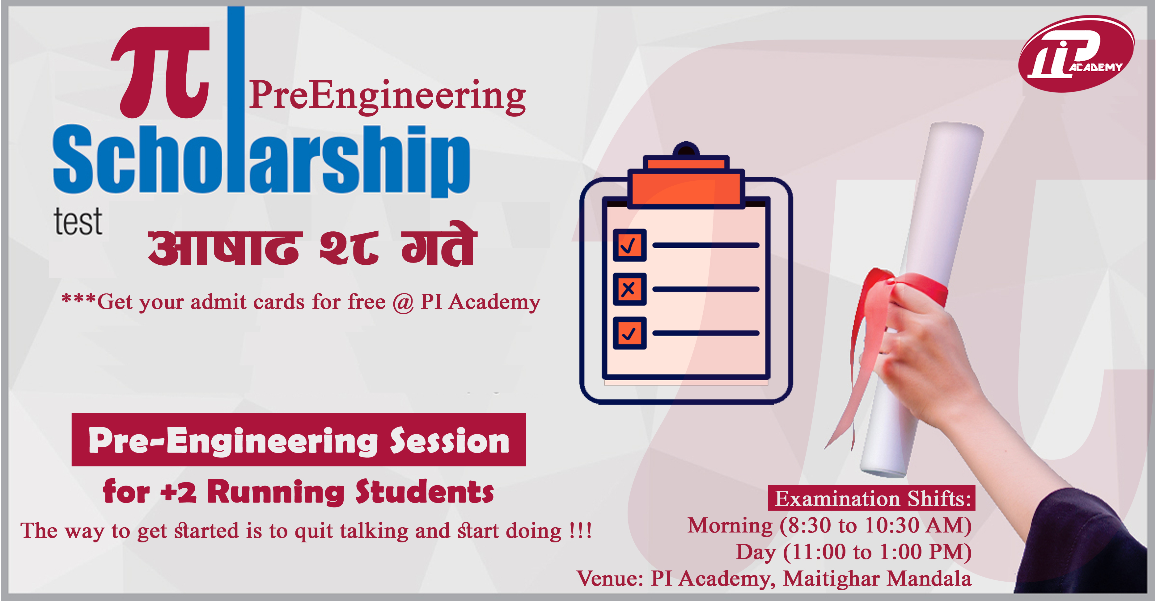 Image from notice Pre-Engineering Scholarship Test Notice
